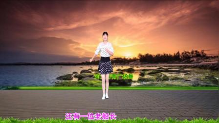 0基础32步广场舞分解教学 附河北青青外婆的澎湖湾