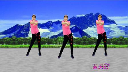 点击观看《简单绕臂健身操视频 蓝天云舞蹈有效预防颈椎病》