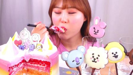 韩国大胃王小姐姐,试吃彩虹蛋糕和卡通巧克力,颜值超高的美食!