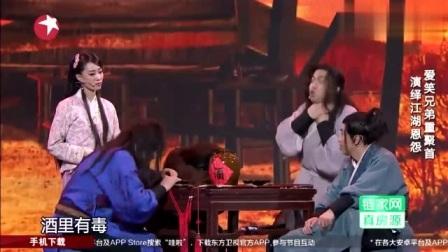 张小斐:你们四个谁结账啊?三人装死不付钱,大潘尴尬:我来呗!