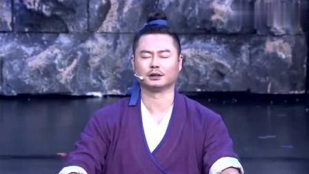 开心麻花:魏翔收到飞鸽传书,鸽子却被吃了,这货戏也太足了!
