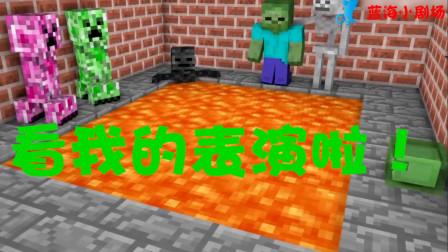 我的世界:玩具熊四基佬客串我的世界,学生表演喝番茄汤!