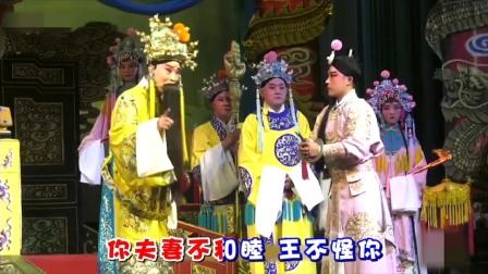 """""""豫东红脸王""""刘忠河演唱,豫剧代表作《打金枝》有为王我金殿上"""