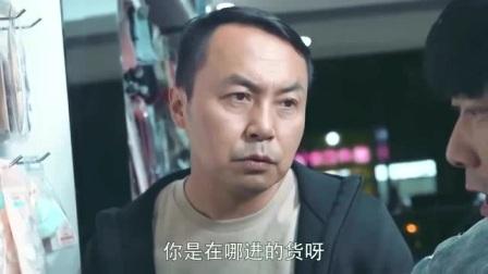 陈翔六点半:我就是脾气太好,要是隔壁老板就要动手了!