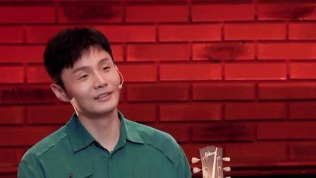 """单乐器考核,谁是李荣浩口中那个""""别人家的孩子"""""""
