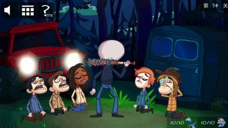 解谜游戏:5个小朋友被恶人欺负,如何帮助他们?