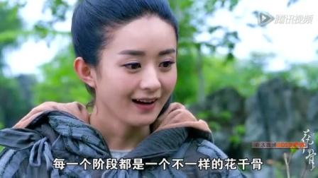 《云中歌》杨颖PK《花千骨》赵丽颖 DS女老诗工作室