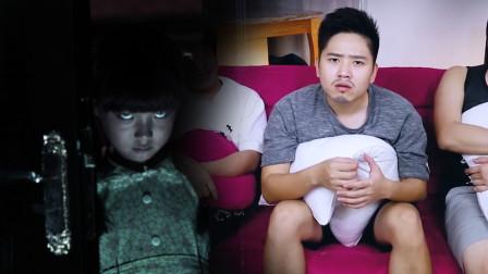 搞笑鬼故事:晚上家里凭空出现一位女孩,把她吓得不轻!