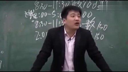 段子手张雪峰老师:你学兽医的英语学那么好干嘛?它们听得懂吗?