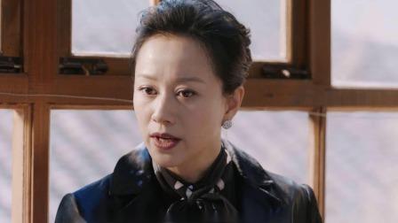 福子辞职找新工作,牛妈劝说