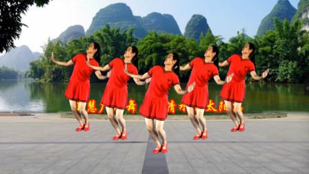 点击观看《轻松入门广场舞教学视频 小慧山清水秀太阳高零基础32步分解》