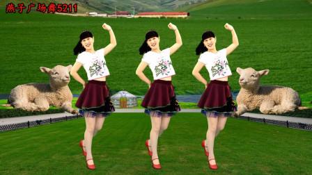 点击观看《改善睡眠质量40步舞蹈视频教学 附燕子5211牧羊姑娘》