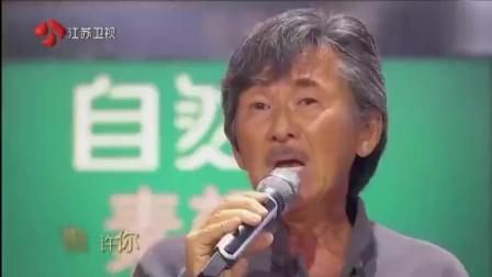 金曲捞:他的歌声点亮流泪的眼睛,林子祥现身,与何洁演唱苦情歌