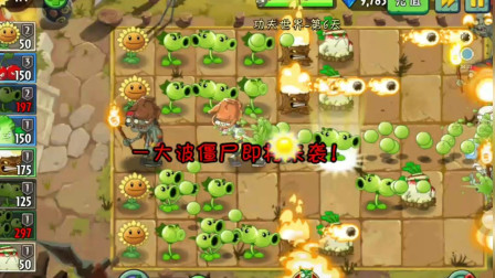 小豆豆的武侠梦:僵尸道长会吸走植物大军,白萝卜有魔法对抗!
