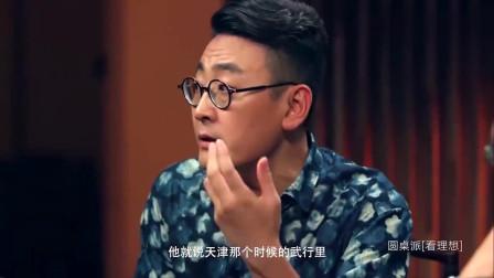 圆桌派:李小龙这么牛为何不打比赛?窦文涛一番话道出了实情,这就是规矩