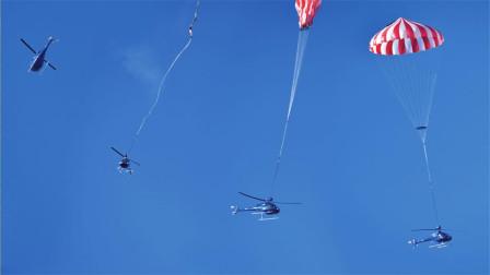 带降落伞的直升机?全世界只有一架,未来有望应用于飞行汽车