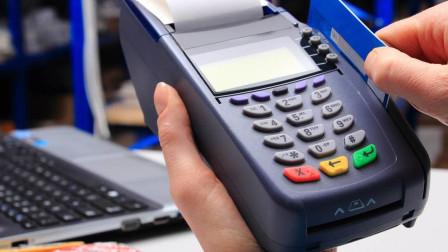 这几个技巧专治信用卡不提额!连用3个月,必升5万以上!