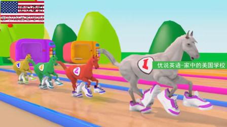 你见过穿着球鞋奔跑的骏马吗 家中的美国学校