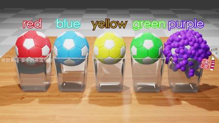 推土机把足球放在玻璃瓶里好看吗 家中的美国学校