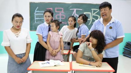 老师让学生请家长,没想家长一个比一个有来头,老师的反应太逗了