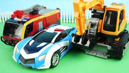 警车挖掘机消防车玩具变形机器人