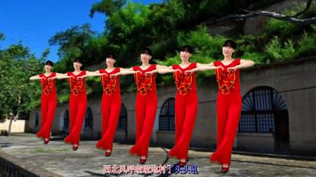 点击观看《阳光香果黄土情歌广场舞视频《回到山沟沟》秧歌跳起来潇洒又喜庆》