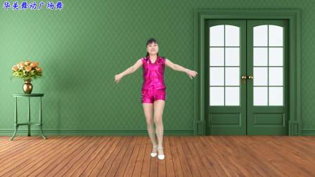 点击观看《华美舞动广场舞《胖妹》最新网络热歌 好听醉人》