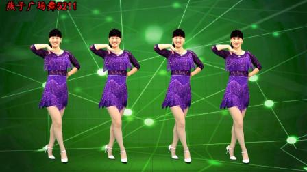 燕子5211现代舞教学视频《溜溜的她》恰恰风舞蹈教程