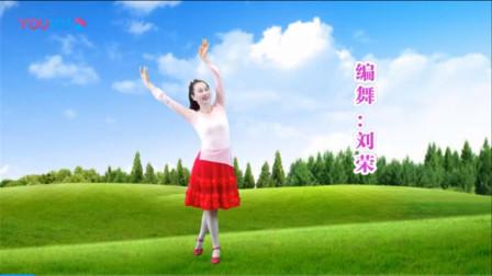 点击观看《玖月零基础广场舞视频《我和我的祖国》 附教学分解》