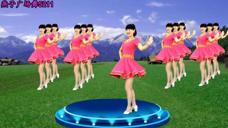 点击观看《燕子5211喜庆欢乐健身舞蹈教学视频《今夜舞起来DJ》一步一步教你跳》