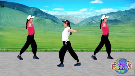 点击观看《最新火热健身操《不下雪的广东》形体拉伸锻炼塑形减肥一步到位》