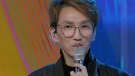 高音王子林志炫首次挑战低音,唱功真不是盖得,竟然毫无压力