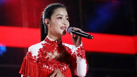 王小妮现场翻唱《鼓动天地》真的很好听,力压王二妮版本!