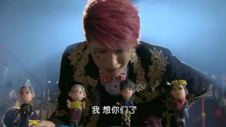 舞法天女:男子将同伴复活,但他同伴为何如此诡异!有点吓人!