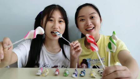 """俩吃货吃趣味""""麻花棒棒糖"""",五颜六色卷曲漂亮,香甜果味真好吃"""
