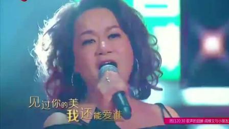 金曲捞:许志安降临金曲捞现场,与杜丽莎同台演唱