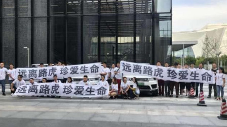 """最坑人的""""印度神车"""",车主围堵上海总部,网友:请离开中国!"""