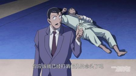 和泉小姐想要杀掉神先生,到底是为什么呢,毛利小五郎说出真相