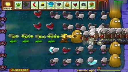 植物大战僵尸:当铁桶僵尸的三级头都被磁铁吸走,机枪豌豆:这游戏真简单!