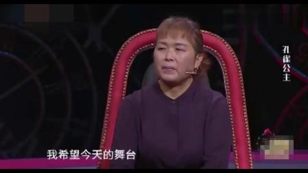 情感导师解读家庭纠纷,说完母女俩泪流不止,涂磊都感到欣慰
