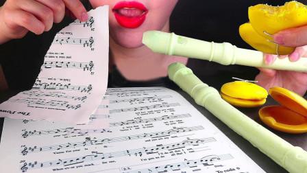 学校里的音乐用品,像被吃货小姐姐施过魔法,全变成美食!