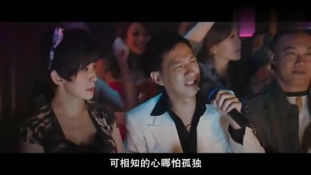 张家辉唱王杰的歌,把话筒给陈奕迅,没想到对方唱的更好听
