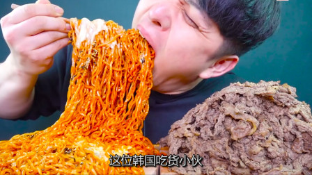 韩国大胃王:吃10包火鸡面+酱香鸡肉,一口吞半包面,看着真解馋