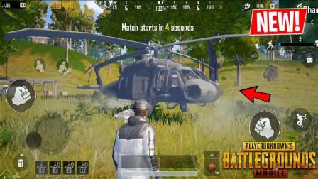 和平精英 新版本爆料 战斗直升飞机登场!