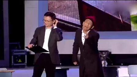 宋小宝和马云用英语对话!谁能说过谁?赵薇都笑了!
