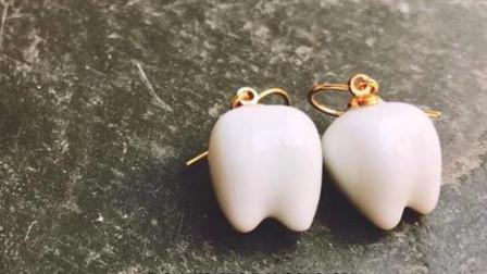 烤瓷牙耳饰,从耳边绽放笑容力量