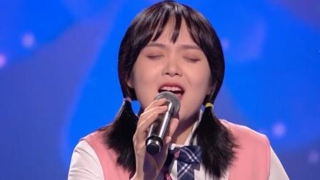 中国好声音:她唱《你的酒馆对我打了烊》,四个导师全听醉了!