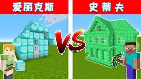 我的世界:谁的房子防御力最强呢?