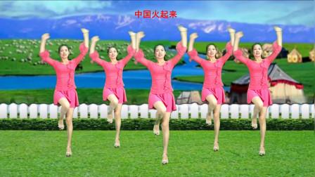 点击观看《最新广场舞32步《中国火起来》正背面演示》