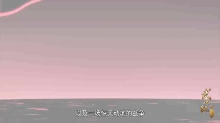 武庚纪, 天的坐骑远古神兽龙, 所在的海域被称为神的国度